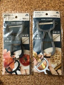 ピーラー 皮剥きピーラー 千切りピーラー イオン 新品 まとめ ステンレス 日本製 トップバリュ 皮むき キッチンツール