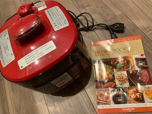 ★お値下げ中★KOIZUMI マイコン電気圧力鍋 圧力鍋 コイズミ