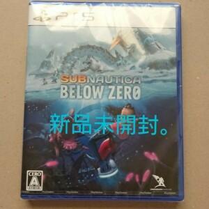 playstation5 Subnautica Below zero サブノーティカ ps5 新品未開封