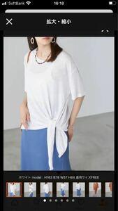 アシンメトリー Tシャツ カットソー 白 ホワイト