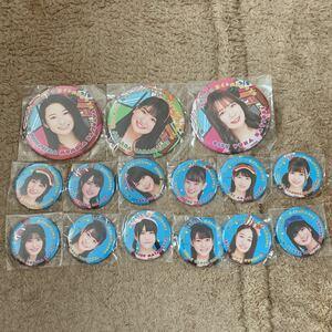 AKB48 Team8 エイトの日2020 モバガチャ 個別デカ缶バッジ★レア まとめ売り 永野芹佳 橋本陽菜 行天優莉奈