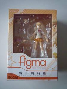 figma EX-015 城ヶ崎莉嘉 アイドルマスター シンデレラガールズ マックスファクトリー 未使用未開封品 送料無料
