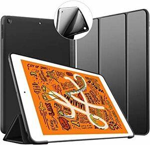 ブラック iPad Mini 5 ケース 2019 超薄型 超軽量 TPU ソフトスマートカバー オートスリープ機能 衝撃吸収