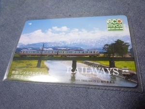 【未使用】富山地方鉄道 映画レイルウェイズ公開記念 ecomyca えこまいか