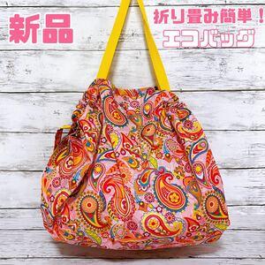 新品 ピンク ショッピングバッグ シュパッと畳めるエコバッグ 勾玉柄 まがたま 防水 お買い物バッグ 折り畳みバッグ