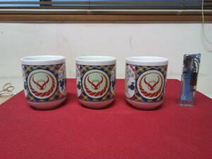 ●即決● 牛丼の吉野家さん 陶器製 湯のみ茶碗(小さめ) 3ヶセット品