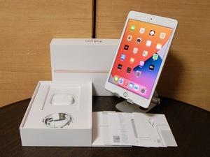 ★ iPad mini5 Wi-Fi + Cellular 64GB(MUX72J/A)SIMロック解除済★