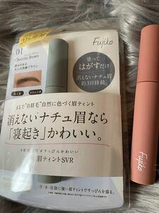 ★Fujiko★眉ティントSVR★未使用01chocolat brown&中古品02mocha brown★