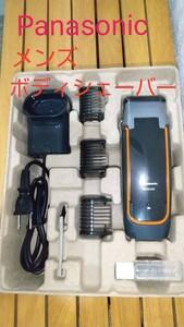 パナソニック Panasonic メンズ ボディシェーバー ER-KA50