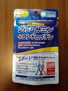 グルコサミン+コンドロイチン サプリメント 1袋