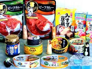 カルディ KALDI さばカレー◆韓国風のり佃煮◆ビーフカレー◆鯖味噌煮◆肉じゃが◆まぐろステーキ◆みすず高野豆腐◆朝のフルーツこれ一本