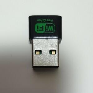 無線LANアダプター ドライバなしUSB接続 超小型 USB 挿すだけ 高速 Windows XP/7/8/10