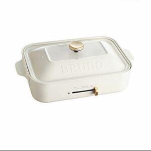 新品未使用 ブルーノ ホワイト bruno コンパクトホットプレート たこ焼き