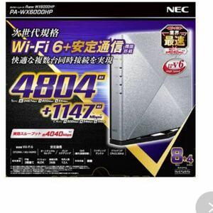 ■新品未開封■ Aterm PA-WX6000HP