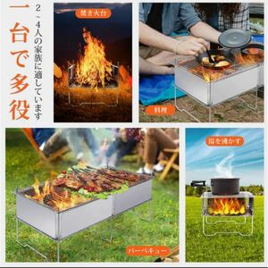 【1台多役 折り畳み式 風除板付き】 バーベキュー コンロ 焚き火台 焚火台 BBQ