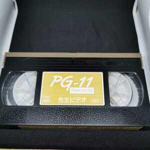 プリントゴッコ付属VHS ジャンク品