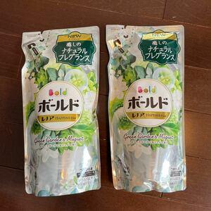 【2袋】洗濯洗剤 ボールド グリーンガーデン&ミュゲの香り 詰め替え 600g