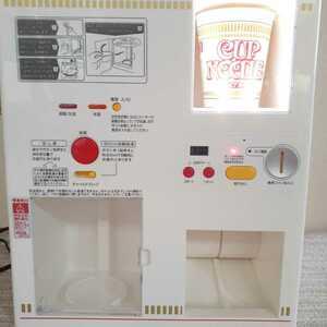 カップヌードル マイベンディングマシーン ベンディング 当選品 2009 自販機