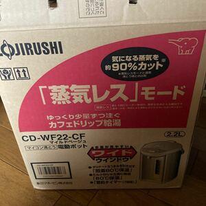 象印 電動ポット 2.2L 新品 象印 ZOJIRUSHI 電気ポット
