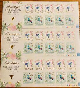 切手シート3シート