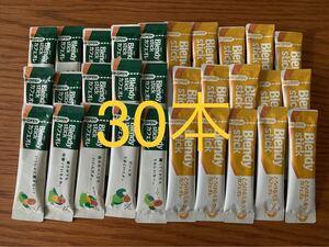 ブレンディスティック2種30本 カフェオレ とろけるミルクカフェオレ AGF