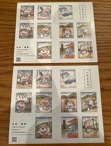 切手シート2シート