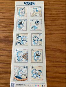 切手シート1シート