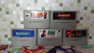 スーパーファミコンソフト スーパーファミコン ソフト5本まとめ ジーコサッカー SFC