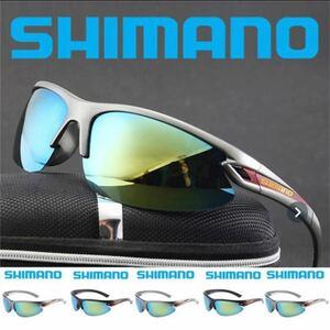 SHIMANO 偏光スポーツサングラス