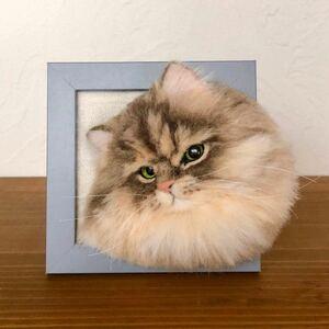 nenneco. チンチラゴールデン 羊毛フェルト ハンドメイド フレーム 壁かけ ねこ ネコ 猫 ぬいぐるみ にゃんこ ペルシャ 子猫
