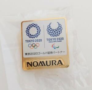 東京2020 オリンピック パラリンピック ピンバッジ 野村證券 ゴールド