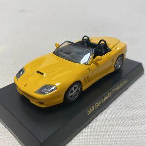 1/64 京商 サンクス フェラーリ 5 550 マラネロ Barchetta バルケッタ ピリンファリーナ 黄 イエロー