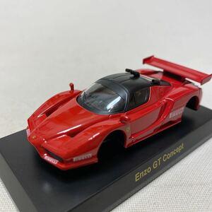 1/64 京商 サンクス フェラーリ 8 Enzo GT コンセプト 赤 レッド