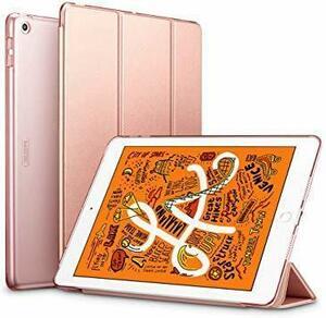 ローズゴール ESR iPad Mini 5 2019 ケース 軽量 薄型 PU レザー スマート カバー 耐衝撃 傷防止 ク