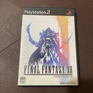 ファイナルファンタジー12 PS2ソフト