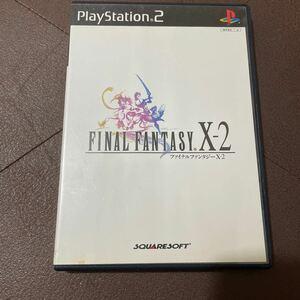 PS2ソフト ファイナルファンタジー10-2