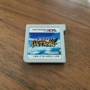 任天堂 ソフト 3DS 新・光神話パルテナの鏡 3DSソフト  ※カセットのみ