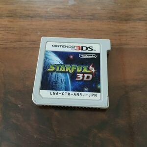 任天堂  ソフト 3DSソフト STARFOX64 3D ※カセットのみ