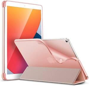 新品 iPad 8 ケース 2020 iPad 10.2 第7世代 ソフトカバー 半透明 オートスリープ ウェイク TPU背面 タイピングスタンド ローズゴールド