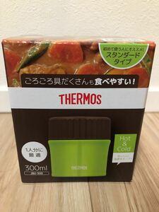 サーモス 真空断熱スープジャー 300ml グリーン