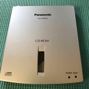 Panasonic CD-ROM ドライブ 外付け パナソニック KXL-840AN 動作確認