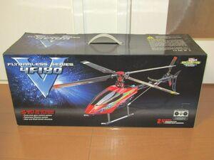 ★ラジコン ヘリコプター FLYBARLESS SERIES HM-4F180 プロポ付 美品★