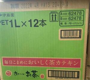 伊東園おーいお茶 緑茶 1000ml12本 1ケース