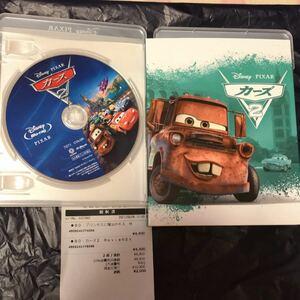 新品 未使用 カーズ2 ディズニー&ピクサー 彼らの友情が世界を救う マックィーンメーター 感動作 MovieNEX