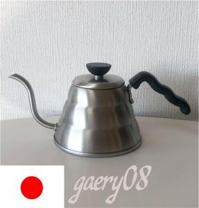 【IH対応】国産 実用600ml HARIO ドリップケトル シルバー ドリップポット コーヒー ハンドドリップ やかん