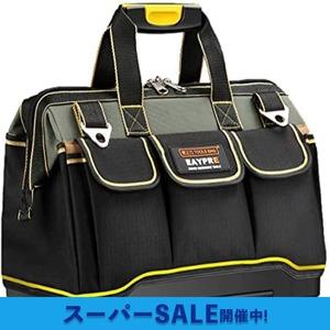 新品【大セール】29x19x19CM YZL ツールバッグ 工具袋 ショルダー ベルト付 肩掛け 手提げ 大口収納 BM0G