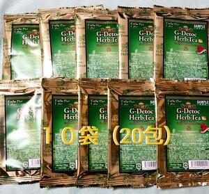 エステプロ・ラボ G-デトックハーブティー 10袋(20包)