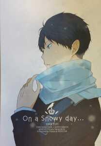 ハイキュー!!同人誌/影日/漫画/影山飛雄×日向翔陽/On a snowy day.../ESplus/坂崎春