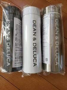 DEAN&DELUCA ステンレス ボトル 3本セット 特別 付録 250ml シルバー ホワイト チャコールグレー