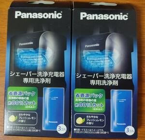 パナソニック ES-4L03 シェーバー洗浄充電器専用洗浄剤 ラムダッシュ3個入り×2セット Panasonic